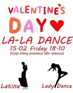 Happy Valentine`s Day в фитнес с...