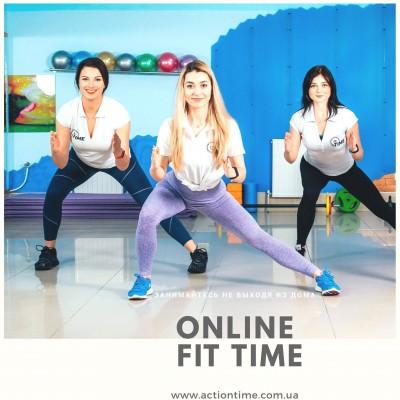 Онлайн тренировки! Уже в доступе!